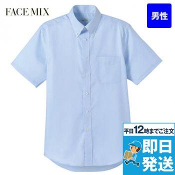 FB5016M FACEMIX 吸汗速乾シャツ/半袖(男性用)ボタンダウン