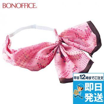 BA9122 BONMAX 柔らかなシフォン素材のスカーフ