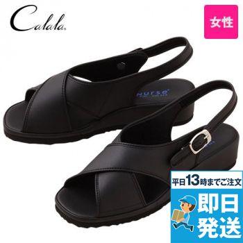CL-0164 キャララ(Calala) サンダル(女性用)