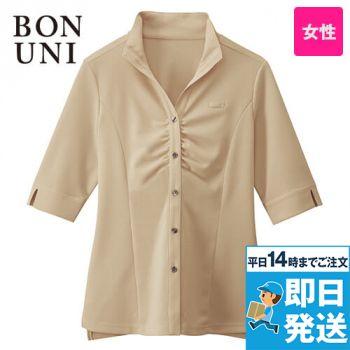 24229 BONUNI(ボストン商会) 五分袖/ウィングカラーニットシャツ(女性用)