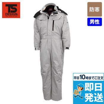7620 TS DESIGN [秋冬用]防寒つなぎ(男性用)