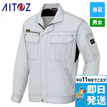 AZ3830 アイトス AZITO プロフェッショナル 長袖ブルゾン 春夏