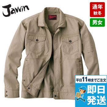 自重堂 51000 JAWIN 長袖ジャンパー