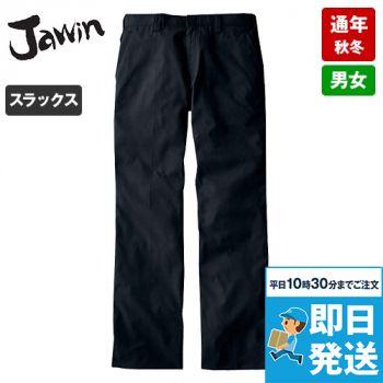 自重堂 51501 JAWIN 発熱加工ノータックパンツ