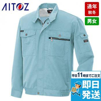 AZ3201 アイトス 帯電防止ツイル長袖ブルゾン