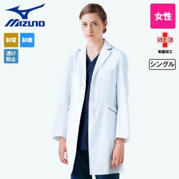 MZ-0107 ミズノ(mizuno) パイピング レディースドクターコート