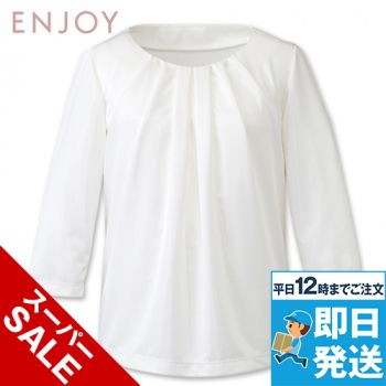 EWT535 enjoy 七分袖プルオーバー 無地