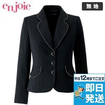 en joie(アンジョア) 81700 マニッシュなストライプに丸みのあるディテールのジャケット 93-81700