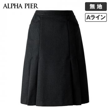 AR3452 アルファピア Aラインスカート 無地