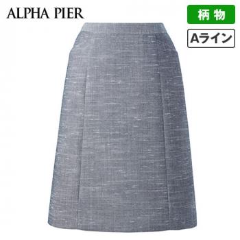 AR3677 アルファピア Aラインスカート リセアスラブツイード 40-AR3677