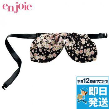 en joie(アンジョア) OP134 リボン 和柄 93-OP134