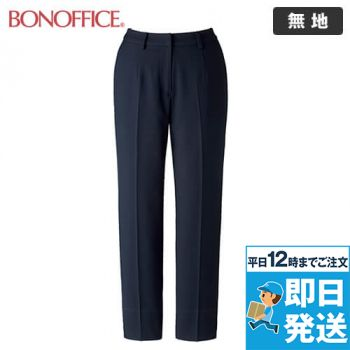 LP6719 BONMAX/イルマーレ テーパードパンツ 無地 36-LP6719