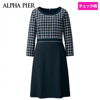 AR6675 アルファピア ワンピース(女性用)