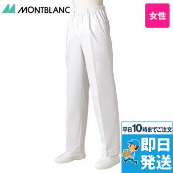 7-033 MONTBLANC トレパン(女性用)TW