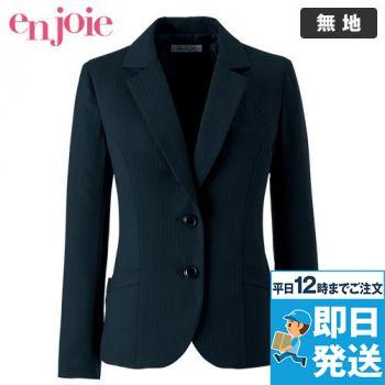 en joie(アンジョア) 81760 正統派スタイル!ヘリンボン×ピンドットストライプのジャケット 93-81760