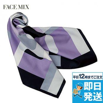 FA9460 FACEMIX スカーフ 36-FA9460
