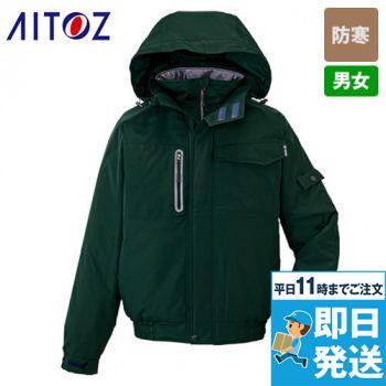 AZ10305 アイトス タルテックス リフレクションヒート防寒ブルゾン