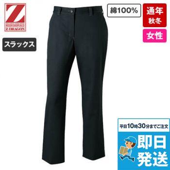 71206 自重堂Z-DRAGON 綿1