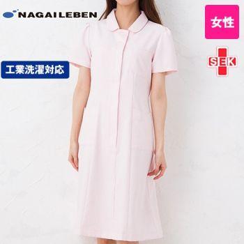 CF4807 ナガイレーベン(nagaileben) クレールローベ ワンピース(女性用)