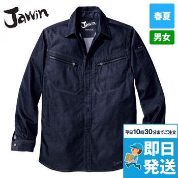 56504 自重堂JAWIN [春夏用]ストレッチ長袖シャツ