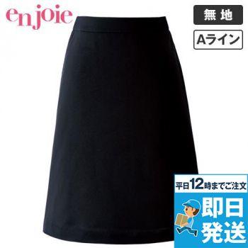 en joie(アンジョア) 51813 ニットならではのゆったりサイズで着心地抜群のAラインスカート 無地 93-51813