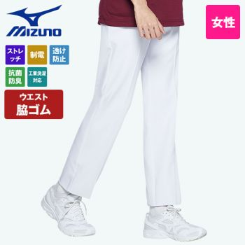 MZ-0152 ミズノ(mizuno)