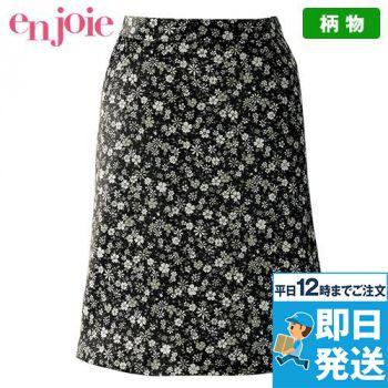 en joie(アンジョア) 51863 Aラインスカート リバティプリント 花柄 93-51863