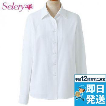 S-36932 36933 36934 36936 36938 SELERY(セロリー) 天然コットン使用で洗練スキッパー衿の長袖ブラウス