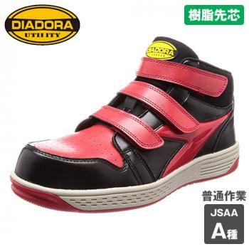 [DIADORA(ディアドラ)]安全靴 STARLING スターリング[返品NG] 樹脂先芯