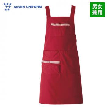 WT7810 セブンユニフォーム 胸当てリバーシブルエプロン(男女兼用)