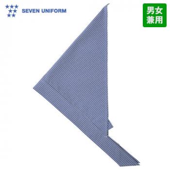 JY4729 セブンユニフォーム ループ付き三角巾(男女兼用)