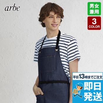 AS-8546 チトセ(アルベ) ボーダーTシャツ(男女兼用)