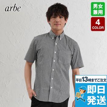 EP-8534 チトセ(アルベ) 半袖ボタンダウンシャツ(男女兼用) ギンガムチェック