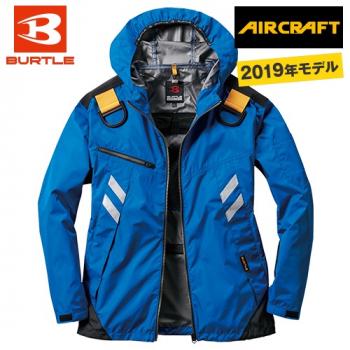 [2019今季完売]AC1061 バートル エアークラフト パーカージャケット(男女兼用) ポリ100%