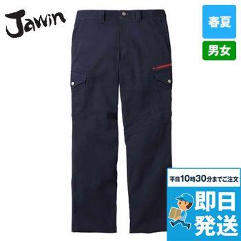自重堂 56702 [春夏用]JAWIN ストレッチノータックカーゴパンツ