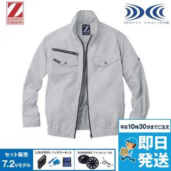 自重堂Z-DRAGON 74080SET