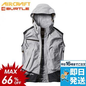 AC1134 バートル エアークラフト[空調服] パーカーベスト(男女兼用)