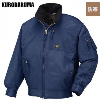 54056 クロダルマ 防寒服ジャンパー