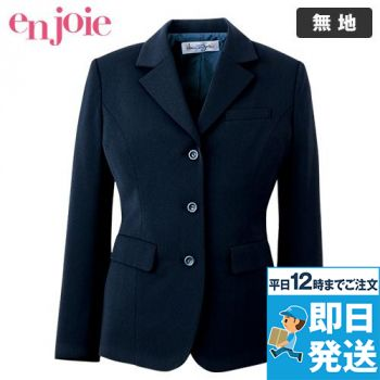 en joie(アンジョア) 81070 エコ素材で着心地バツグンのジャケット 無地 93-81070