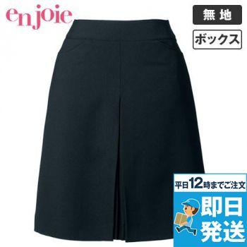 en joie(アンジョア) 51414 スタイルよく見せる美しいシルエットのボックススカート 無地