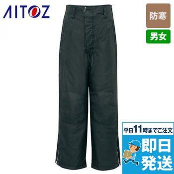 AZ6062 アイトス 寒冷地対応 光電子 防風防寒着ズボン
