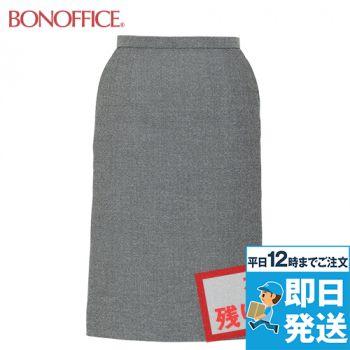 [アウトレット/在庫処分]LS2176 BONMAX/ロシェ タイトスカート