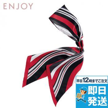 EAZ487 enjoy スカーフ 98-EAZ487