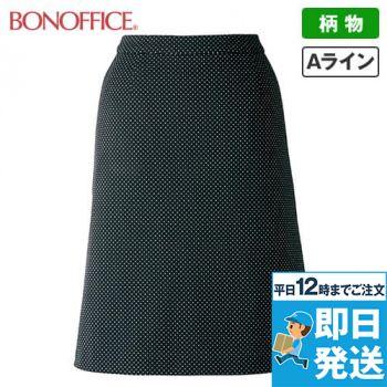 LS2749 BONMAX/コンフィー Aラインスカート ドット 36-LS2749