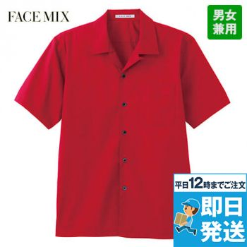 FB4529U FACEMIX 半袖/ブロードオープンカラーシャツ(男女兼用)