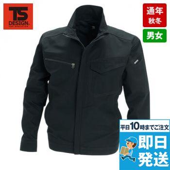 6116 TS DESIGNリップストップ 長袖ジャケット(男女兼用)