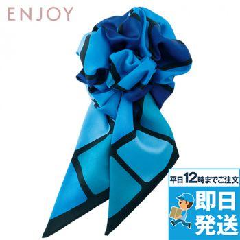 EAZ560 enjoy コサージュミニスカーフ 98-EAZ560