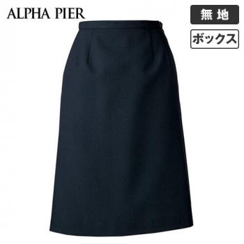 AR3615R アルファピア スカート ツイル 無地