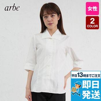 BL-8058 チトセ(アルベ) ブラウス/七分袖 ワイドカラー カルゼ生地(女性用)