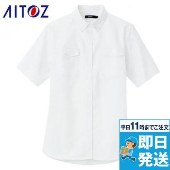 [在庫限り]AZ7879 アイトス 半袖オックスボタンダウンシャツ(女性用)